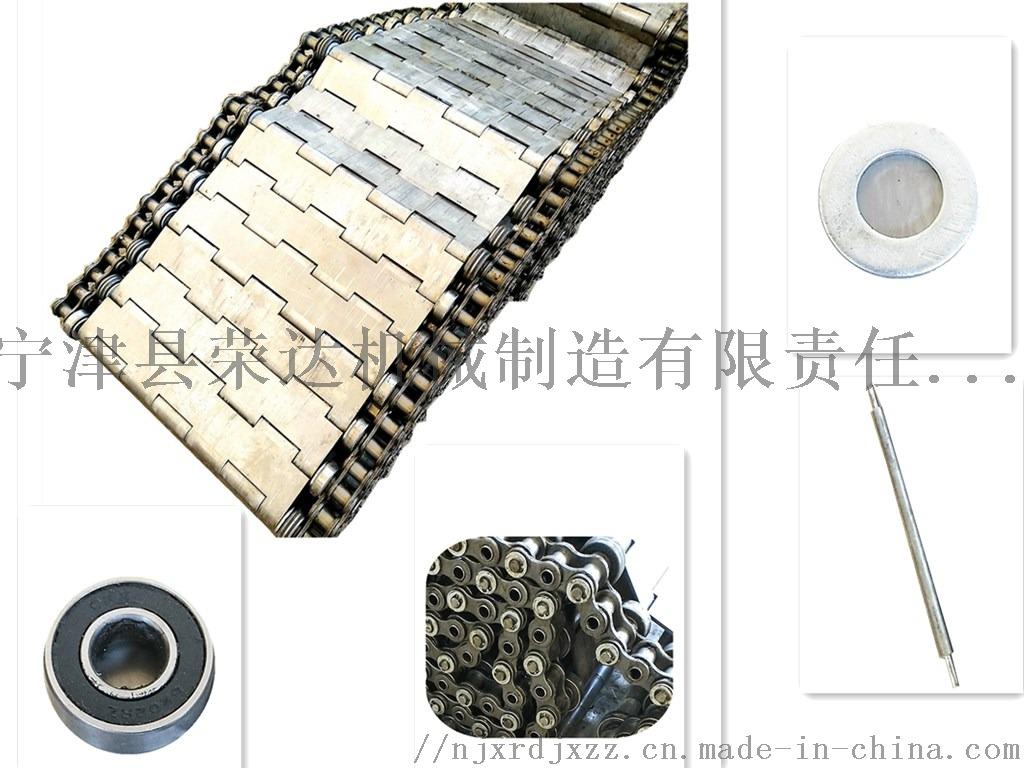 高速无声链板Silent chain board799511262