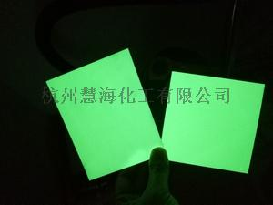PVC磨砂板材2.jpg