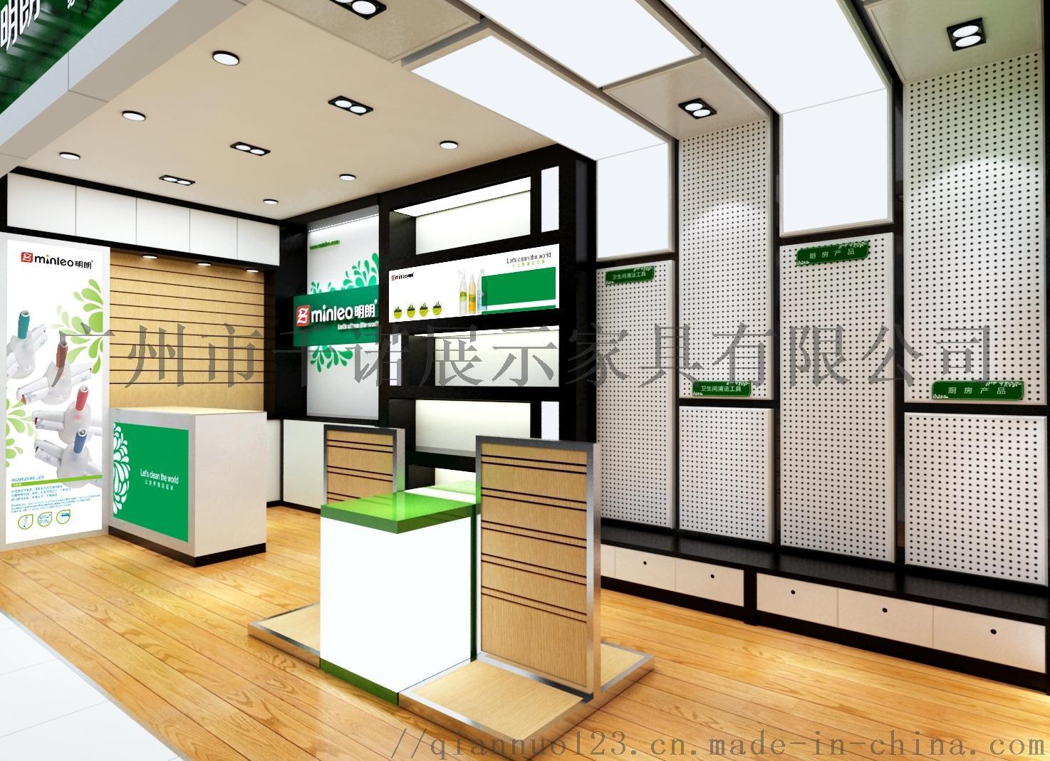 058專櫃式展示-綠色-004.jpg