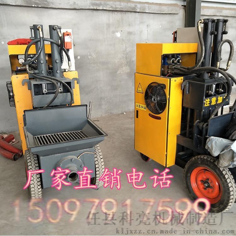 二次结构浇筑机新型机器**型混凝土输送泵车38436742
