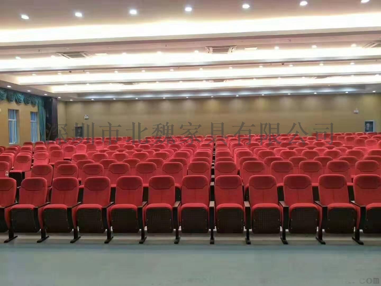 报告厅座椅-实木外壳礼堂椅-带写字板礼堂椅136001555