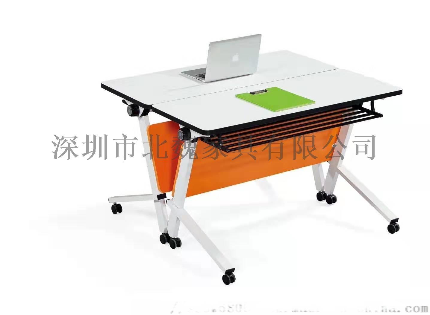 现代折叠培训桌椅-培训班折叠桌椅-可移动拼接桌椅123031615
