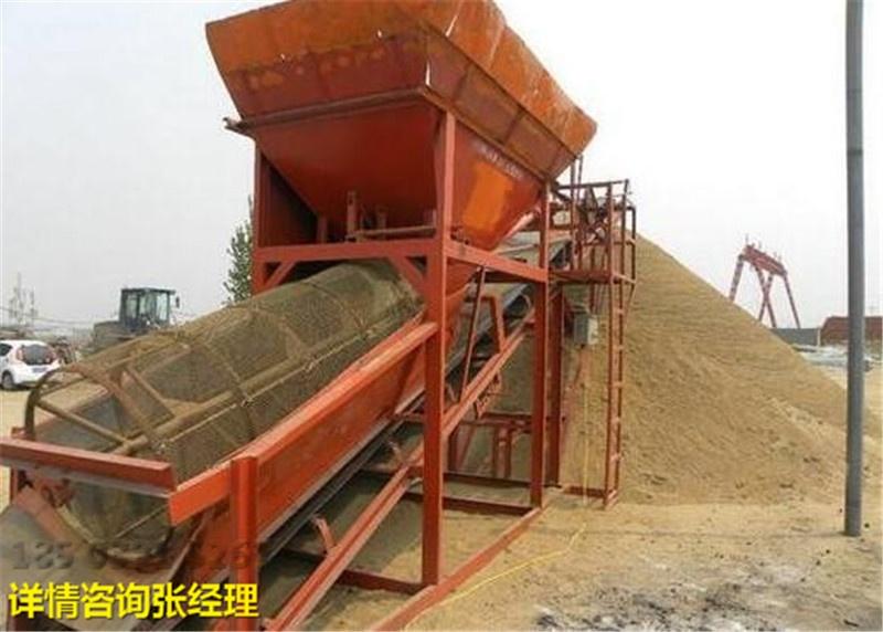 山西小型滾筒篩沙機保證