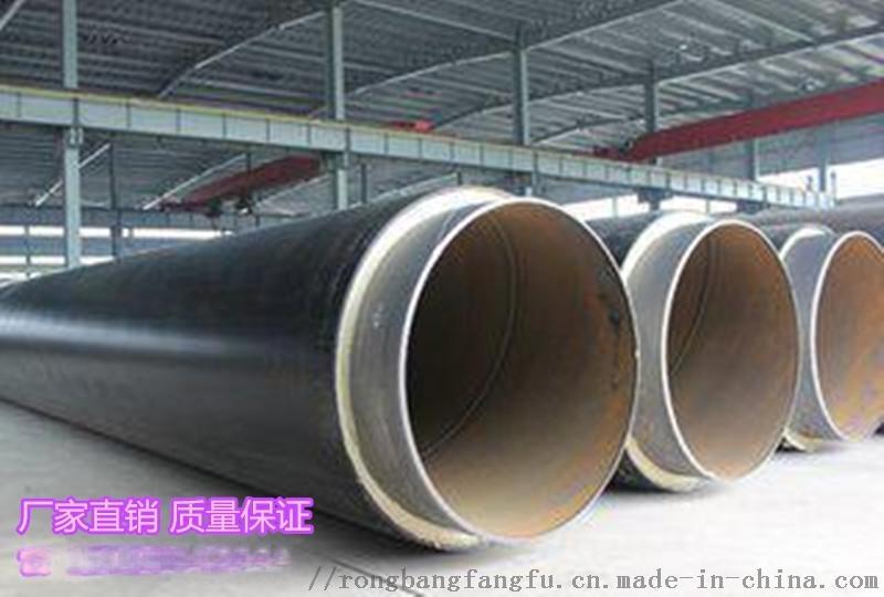 黑河聚氨酯热水保温管,预制直埋保温管88977052