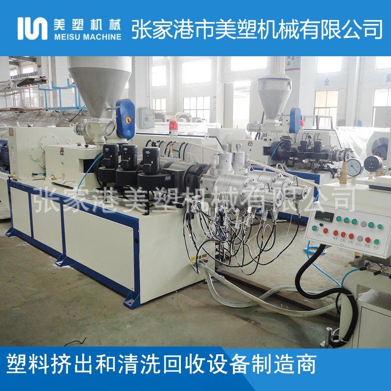 塑料管材线生产厂家-PVC一出二穿线管-电力管材挤出生产线_800x800.jpg
