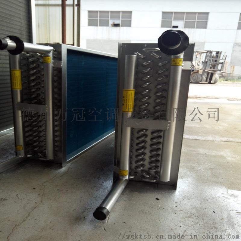 加工定做空冷器 銅管冷卻器廠家直銷69761422
