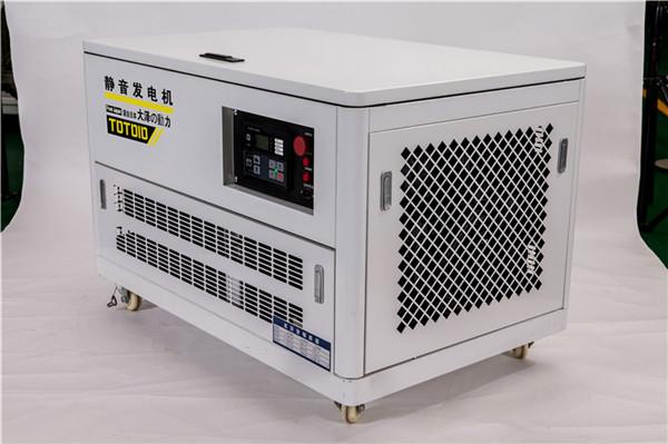 静音15千瓦无刷汽油发电机TOTO15822072232