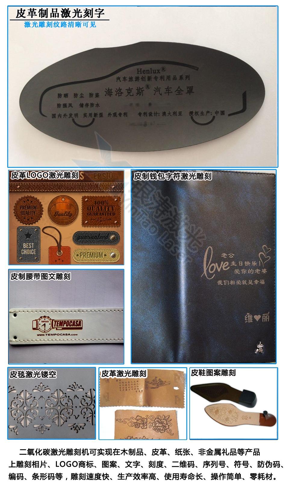 皮革製品首圖模版.jpg