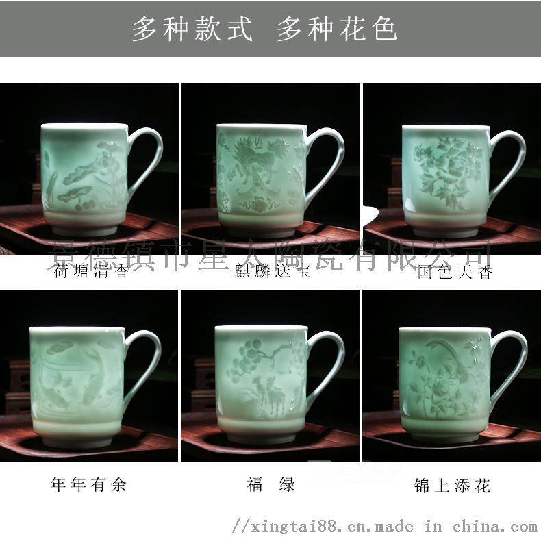 手工雕刻茶杯1-15 副本.jpg