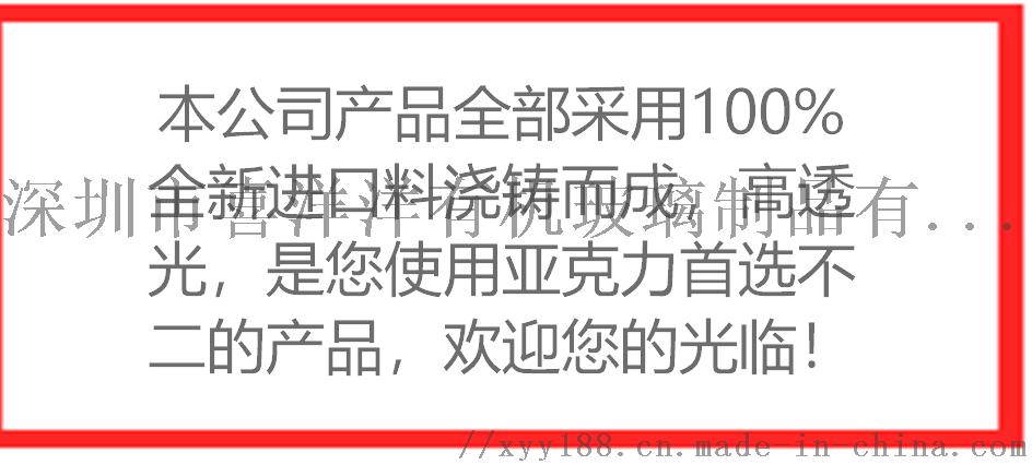 深圳亚克力展示台,广东压克力展示架100733495