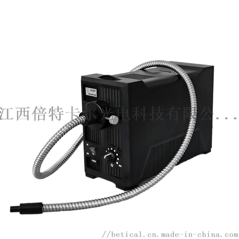 ULP-150S-DH型单孔卤素冷光源892322705