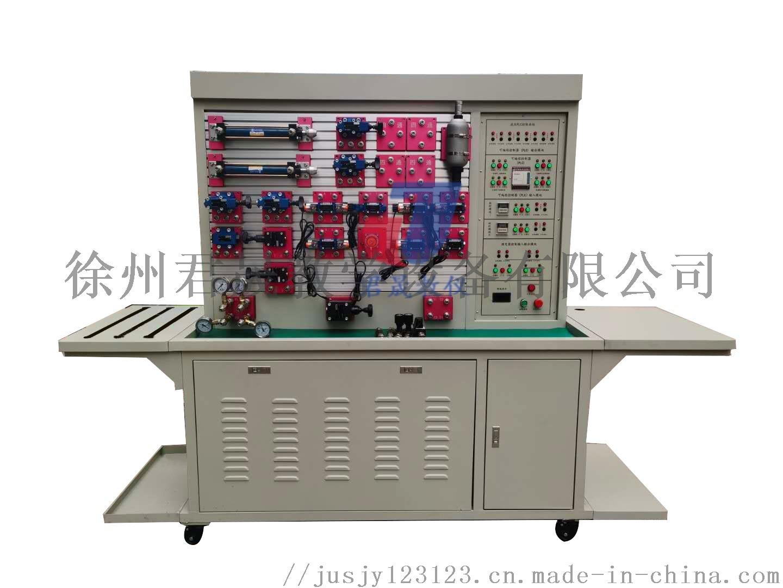液压基本型实验台_副本.jpg