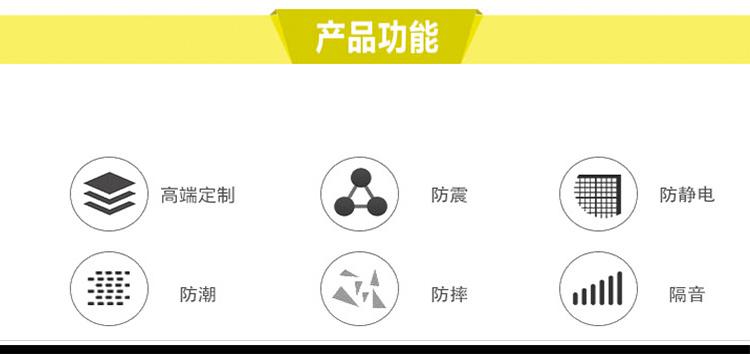 详情页-排版模板_05.jpg
