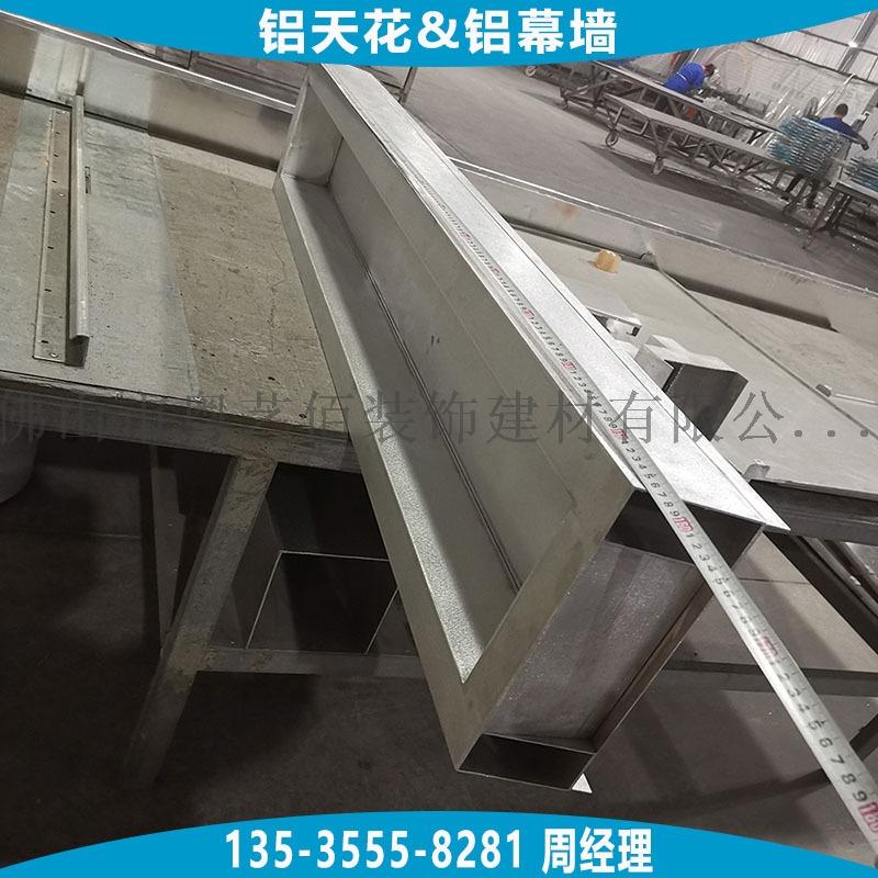 铝材焊接灯槽板框-铝单板 (3).jpg