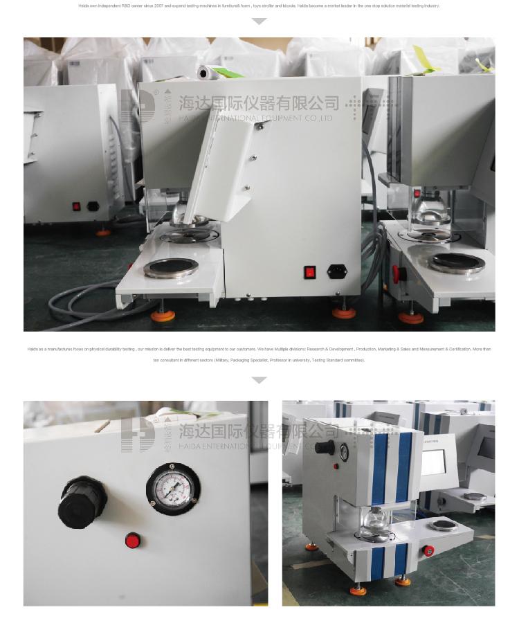 HD-A504-B全自动破裂强度试验机-05_03.jpg
