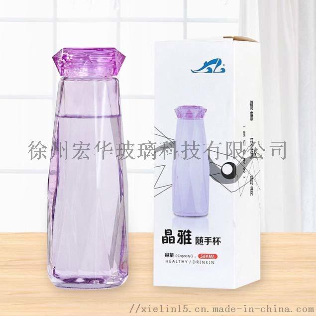 玻璃灯泡杯厂家 广告礼品杯123381105