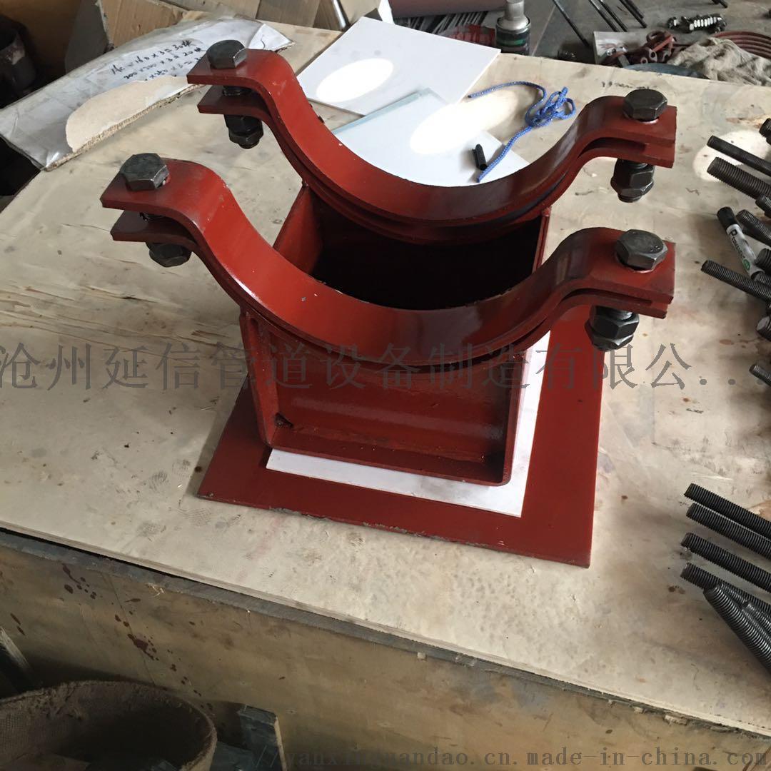 支吊架标准图集及图片  Z3型滑动支座835419992
