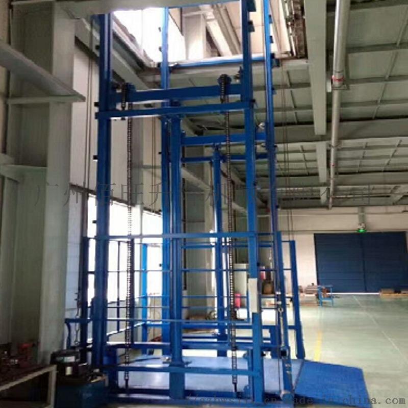 导轨升降货梯厂供应佰旺牌导轨式升降货梯液压货梯831733052