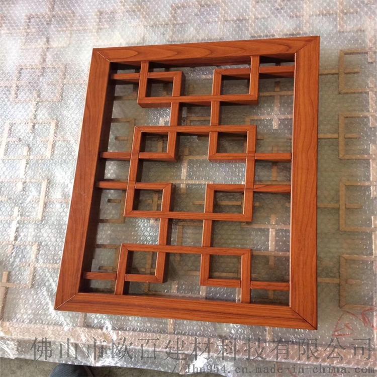 环保可回收仿古铝窗花 6063-T5材质铝窗花832819202