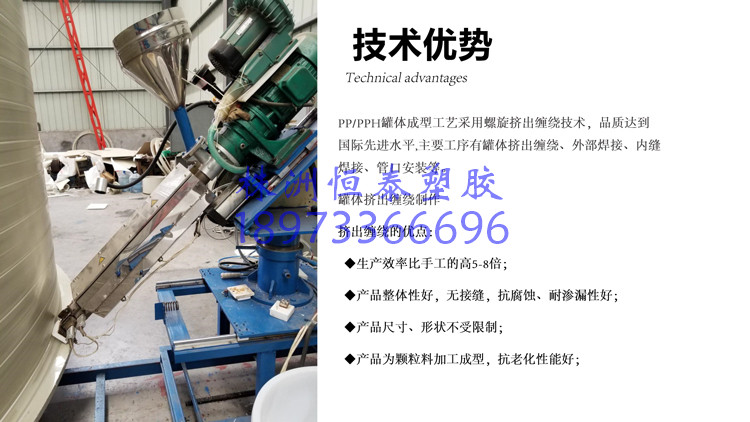 聚丙烯PP离子交换柱 离子交换树脂柱 塑料交换柱133739575
