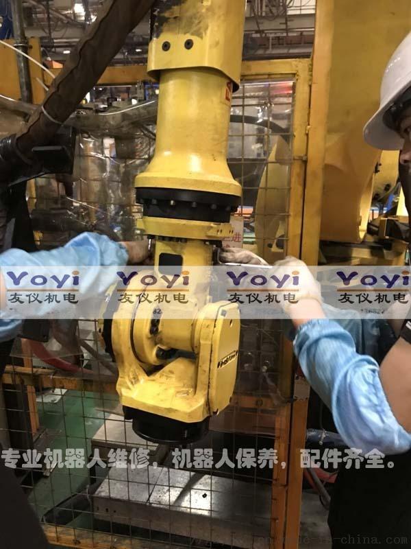 FANUC机器人保养减速机润滑油更换821132345