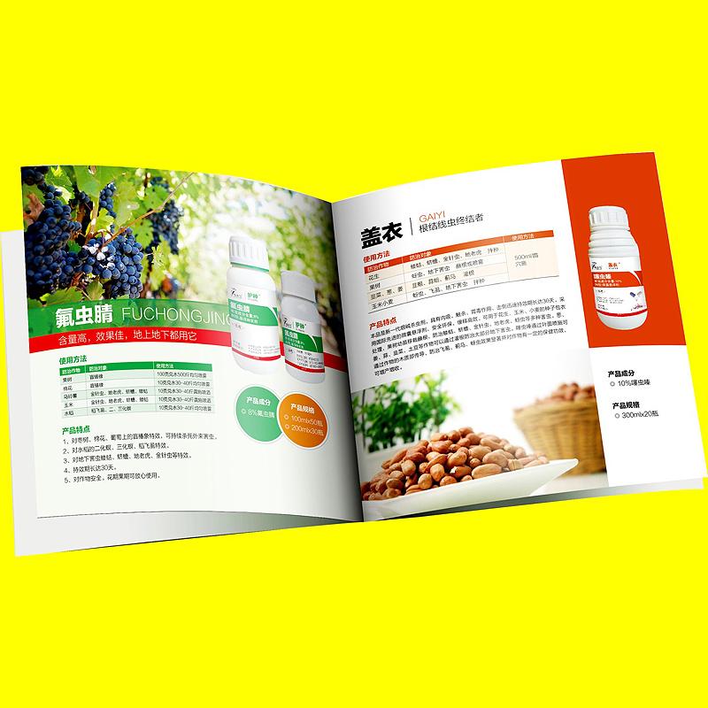 肥料包装设计4.jpg