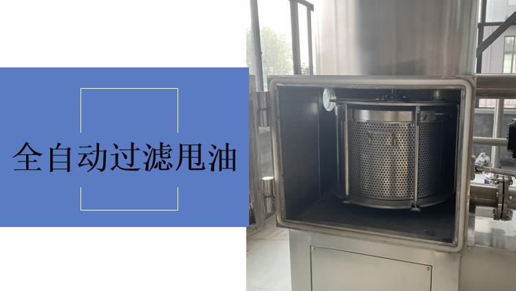 小酥肉生产加工流水线 油炸肉肉脂渣全套生产线130473612