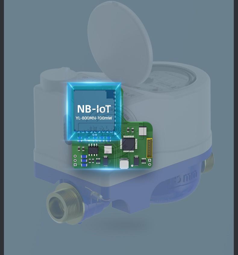 捷先小口径-NB-IoT-PC端_05.jpg