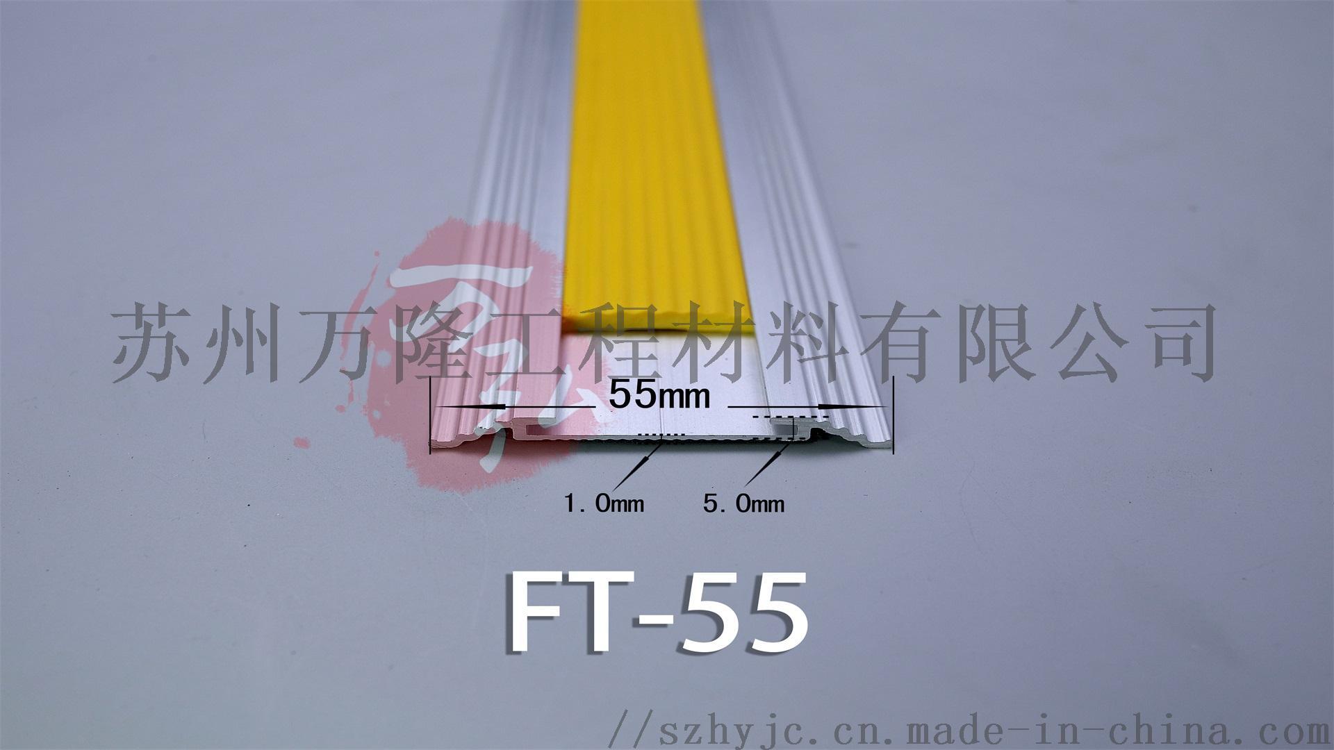 金属防滑条,铝合金防滑条价格133912295