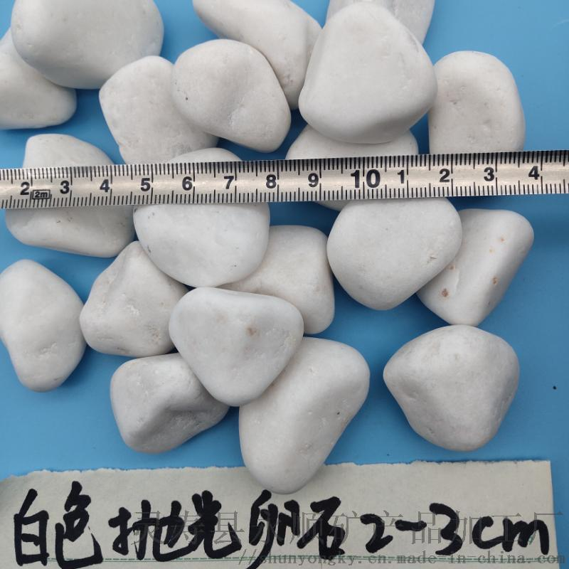 平谷區白色礫石   永順優質白色卵石生產基地114113532