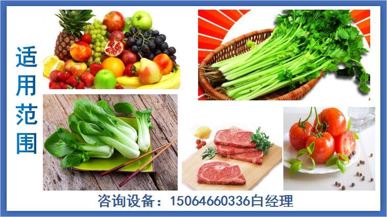果蔬预煮机 食品漂烫设备117544302
