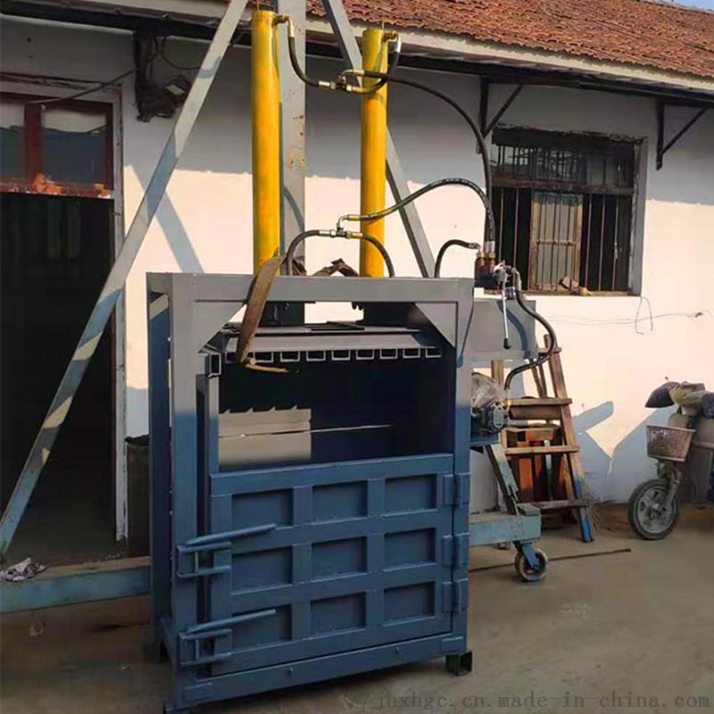 广东多功能液压打包机 塑料板壳半自动立式液压打包机134203192