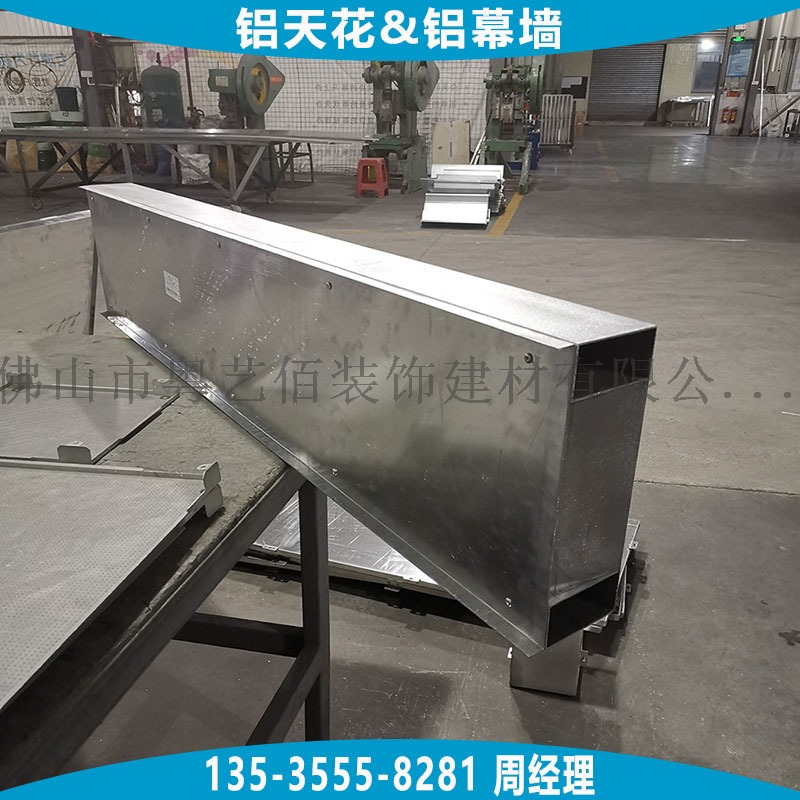 铝材焊接灯槽板框-铝单板 (1).jpg