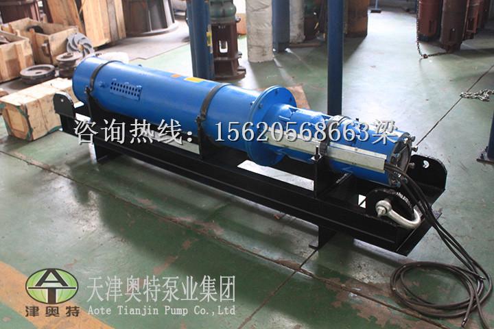 大流量QJW卧式潜水泵今日报价行情781362925