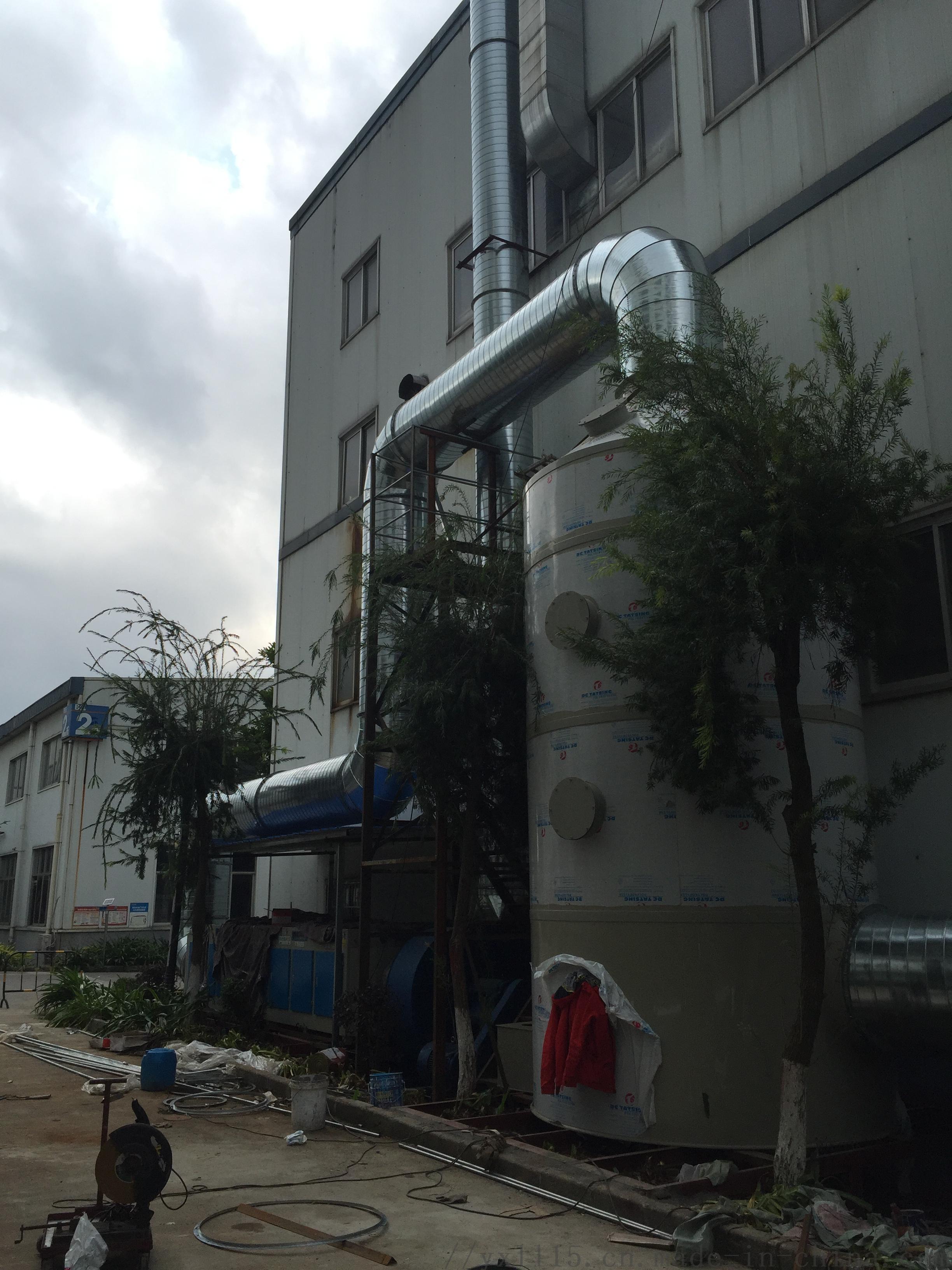 柳州有機廢氣處理、布袋除塵器65724292