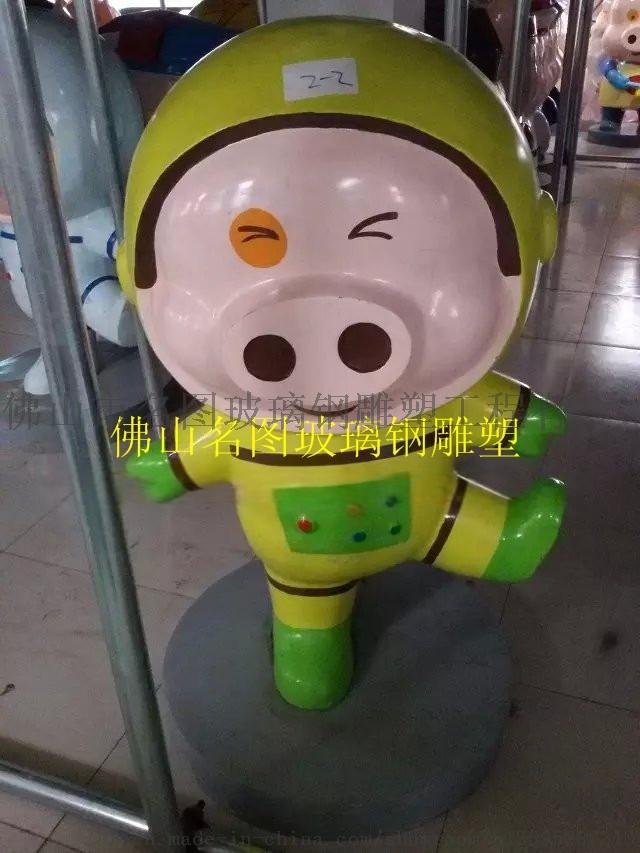 廠家直銷玻璃鋼卡通豬雕塑擺件804514395