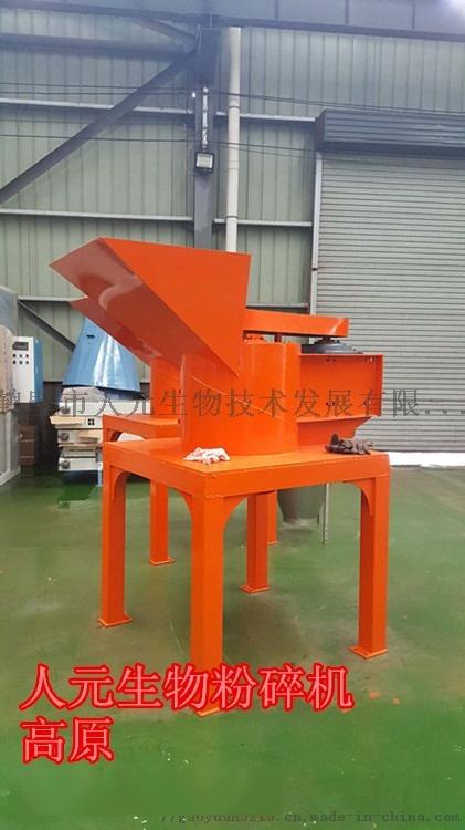 優質高產立式粉碎機一級供貨商754957612