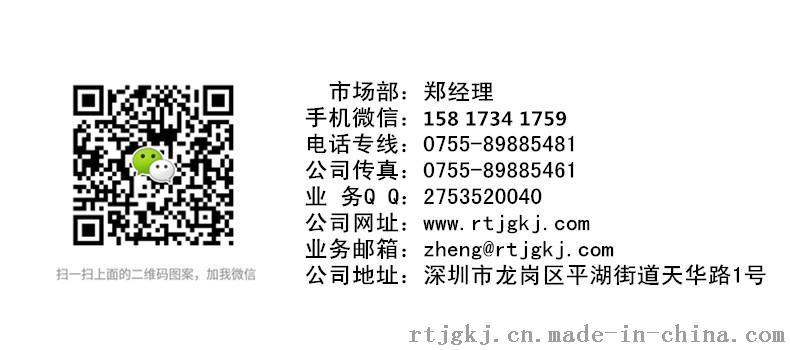 UV紫外鐳射打標機,紫外鐳射LOGO打標機58616495