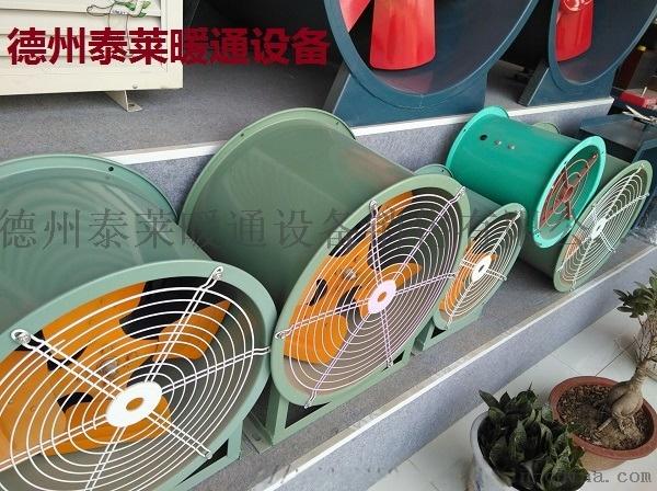玻璃钢轴流风机FT35-11809343395