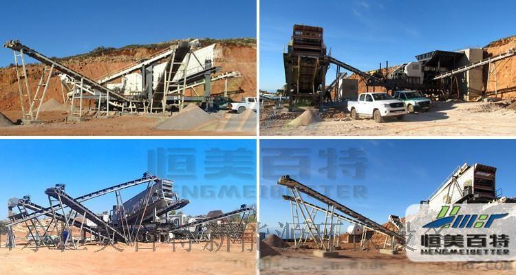 通州建筑垃圾破碎机移动破碎站厂家 移动破碎机生产线72525412