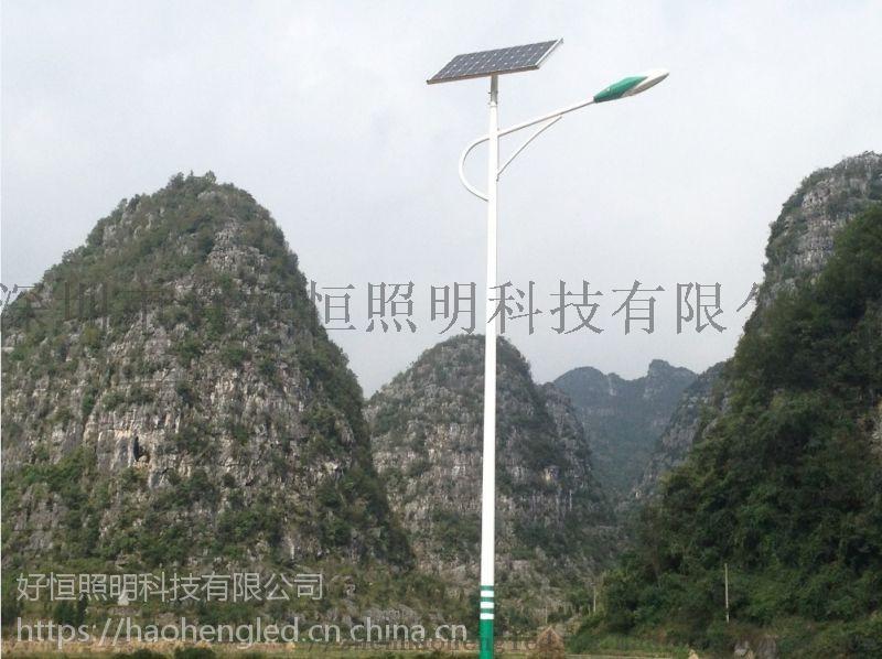 好恆照明專業生產LED  30W 40W太陽能路燈77380745