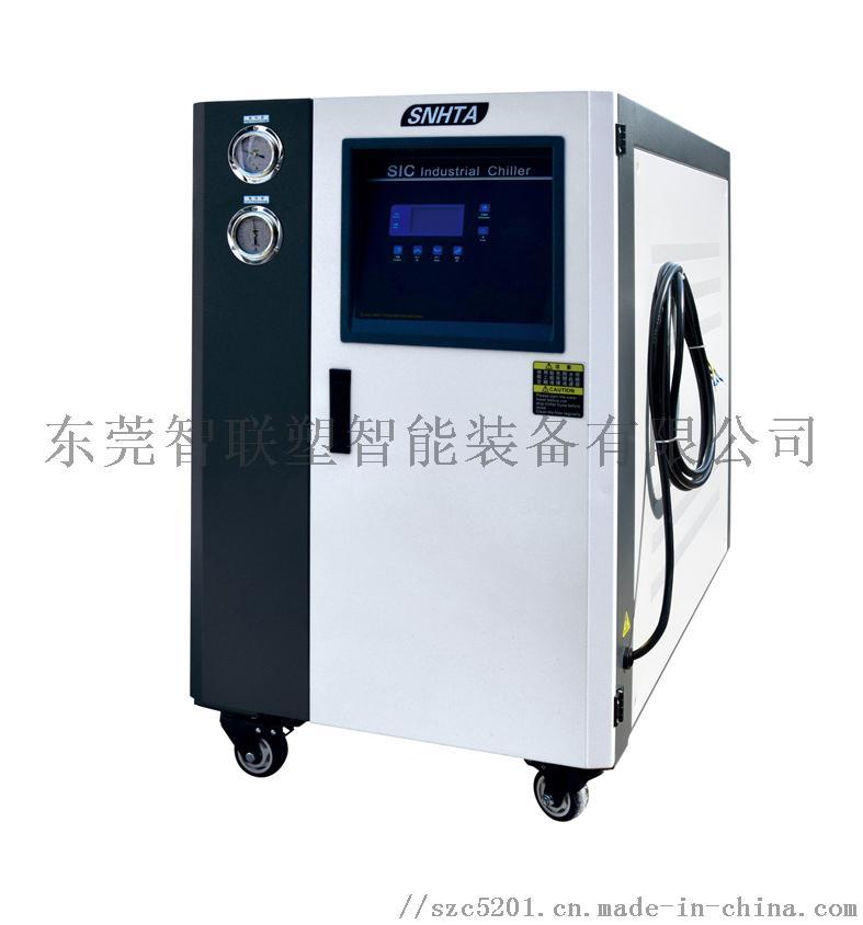 水冷式冷水机SAL-5W.jpg