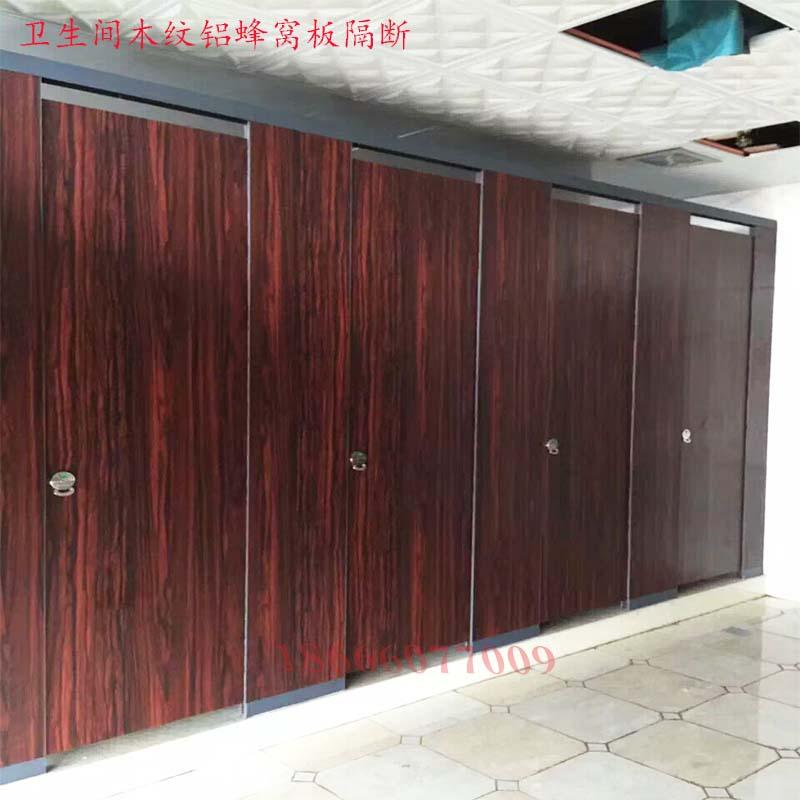 木紋鋁蜂窩板門隔斷-5.jpg