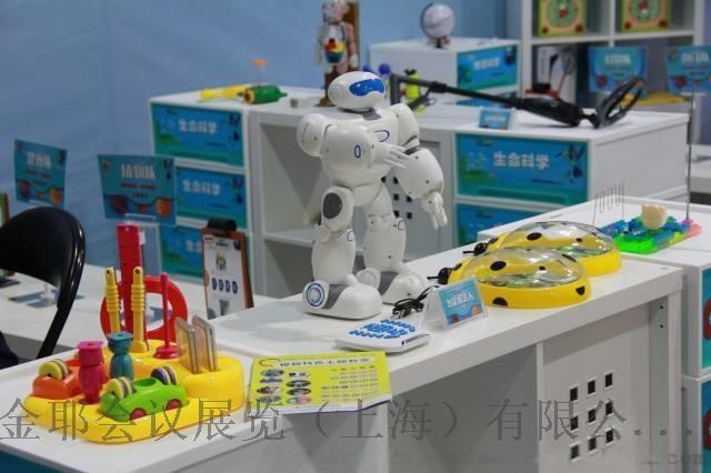 兒童智慧產品展覽,智慧手錶展覽805483905