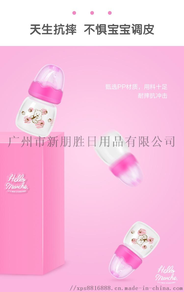 果汁奶瓶詳情頁——中文版_10.jpg