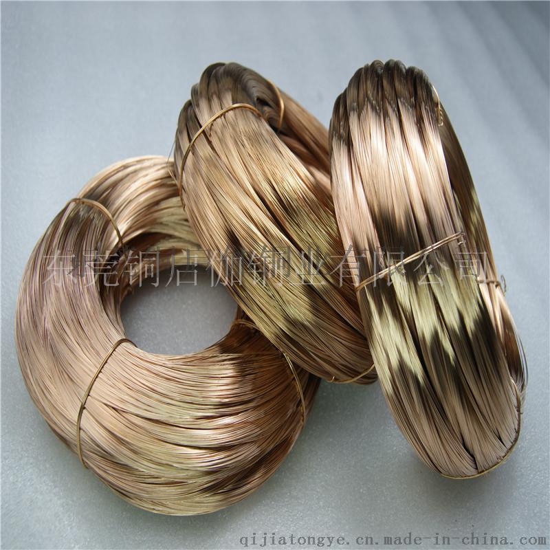 东莞锡青铜丝 0.25磷铜线 热销推荐64703205