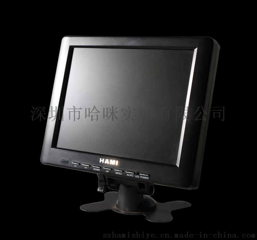 哈咪8寸H8002工業級液晶顯示器小尺寸工業顯示器768764215