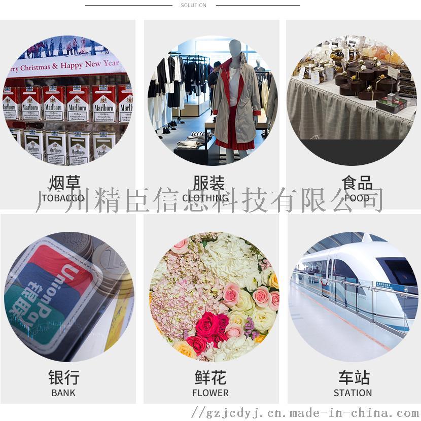 广州固定资产标签打印管理系统解决方案799159865