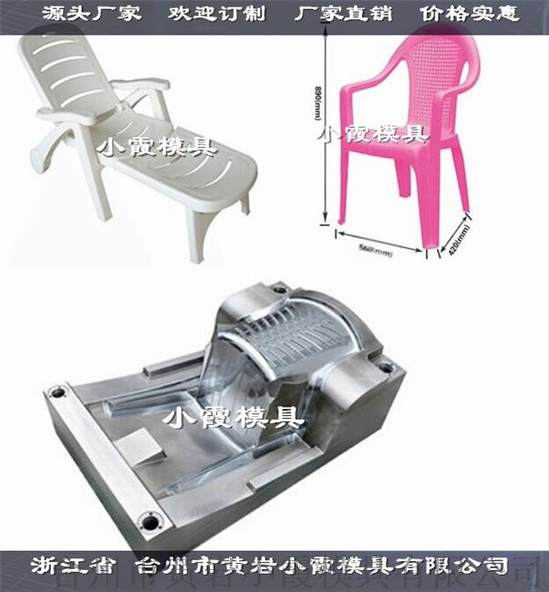 塑料椅子模具 (21).jpg