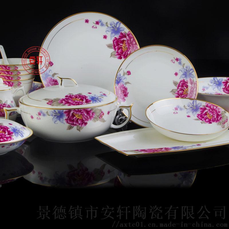 陶瓷食具生產廠家 (2).jpg